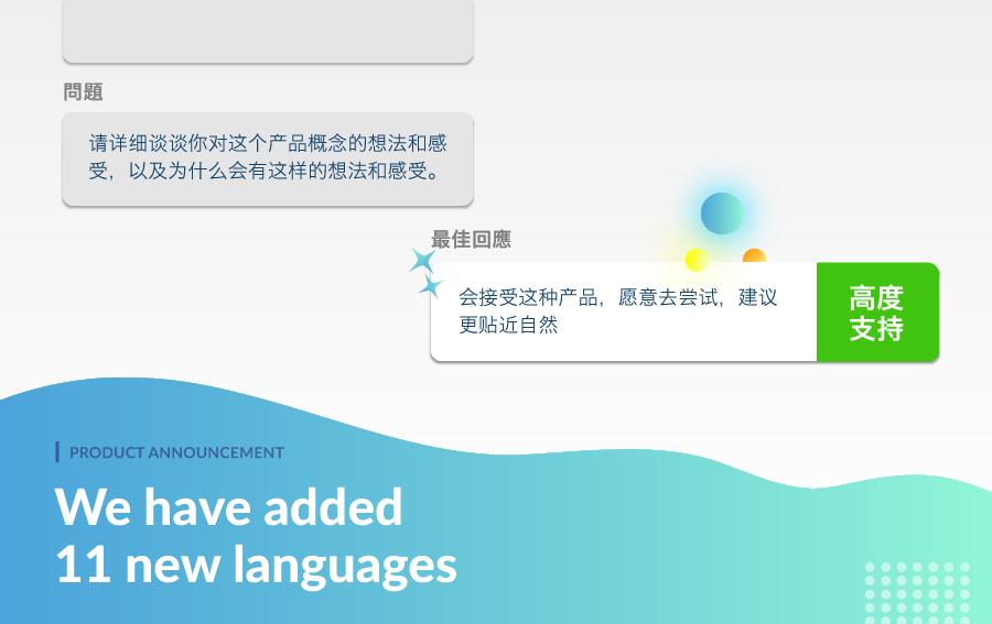 Languages_Announcement_2